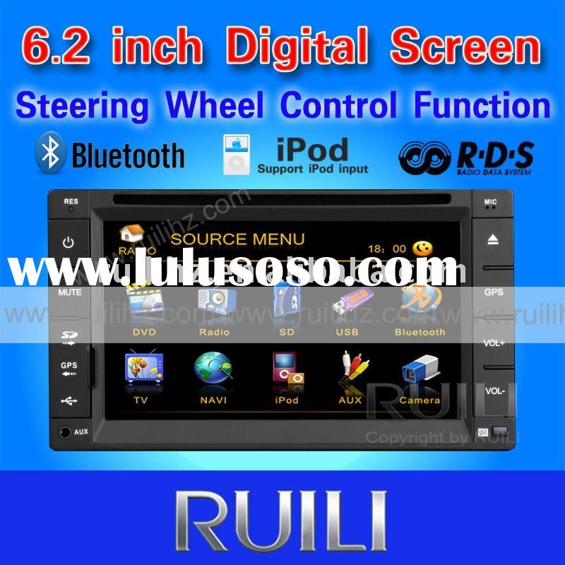 Universal car dvd player