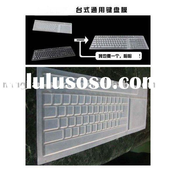 2011 hot sale silicone  computer skin cover for christmas