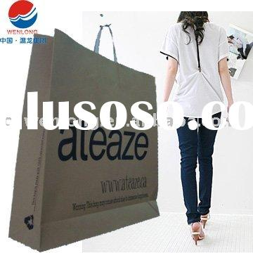 wholesale brown paper shopping bags/New design Gift paper bag