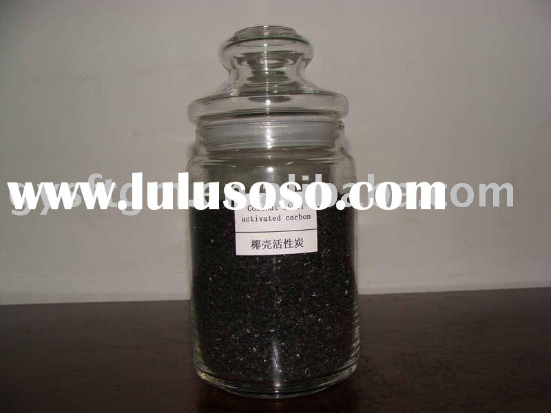 supply Coconut shell activated carbon for water treatment