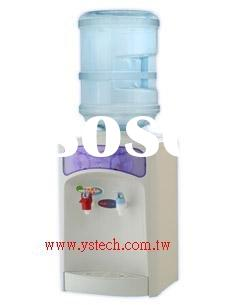 Ambient / Hot Bottled Water Dispenser YS-893BW