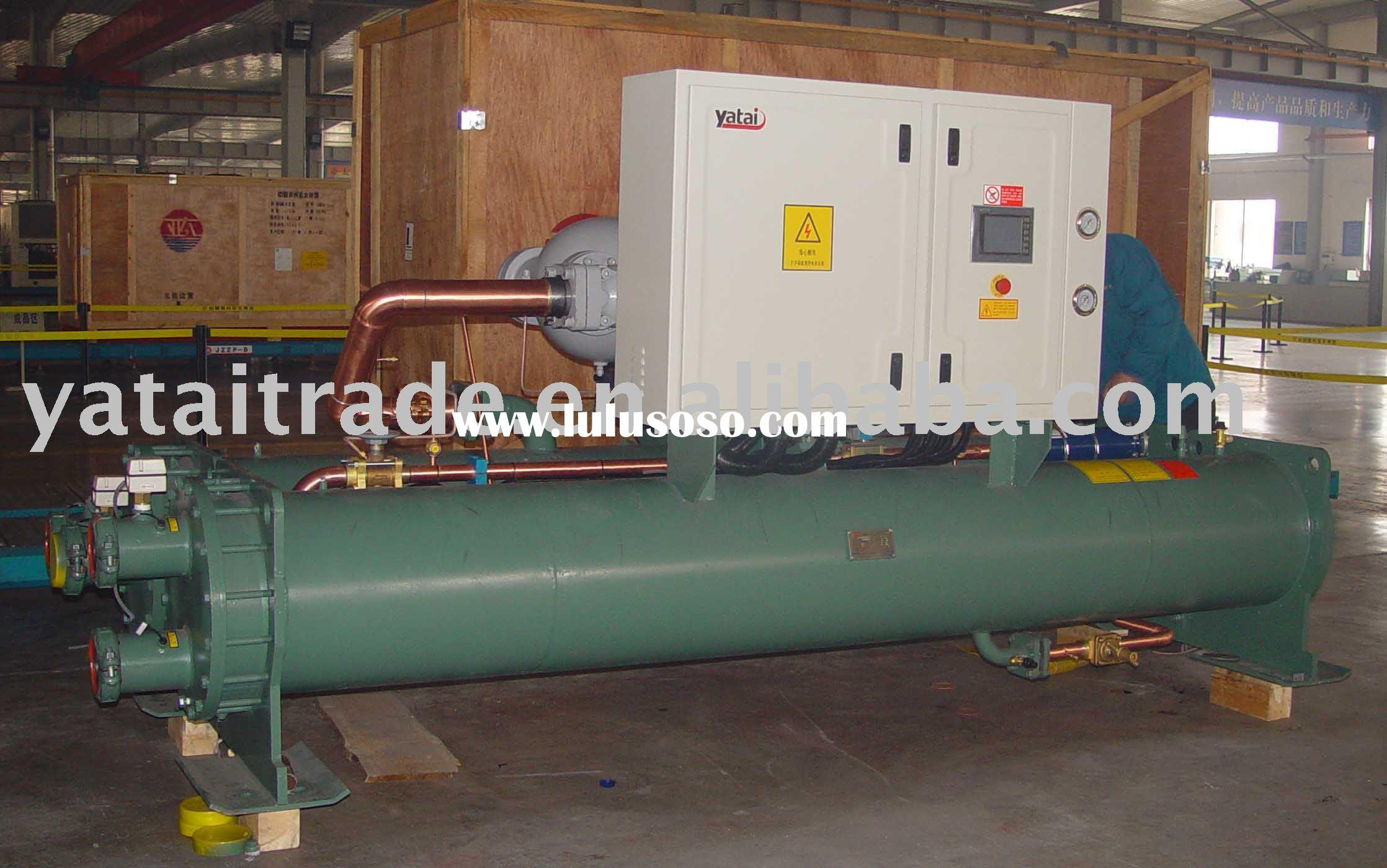 Ground source heat pump air conditioner