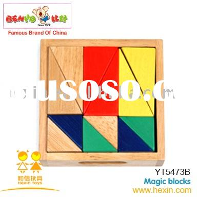 Magic blocks (wooden block,wooden building block,wooden shape block )