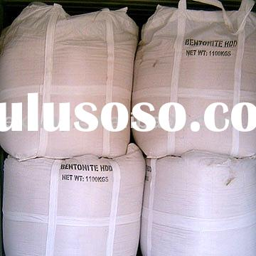 API Grade Bentonite(oil drilling wells)