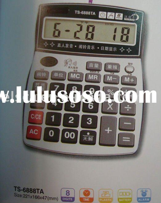 calculators for promotion gifts