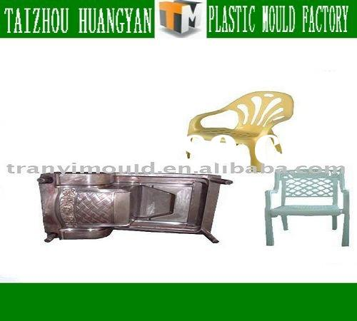 Plastic chair Mould ,Plastic Mould ,Plastic injection Mold
