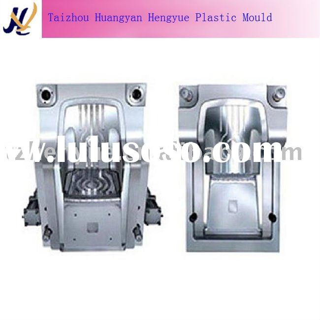 used plastic injection mould