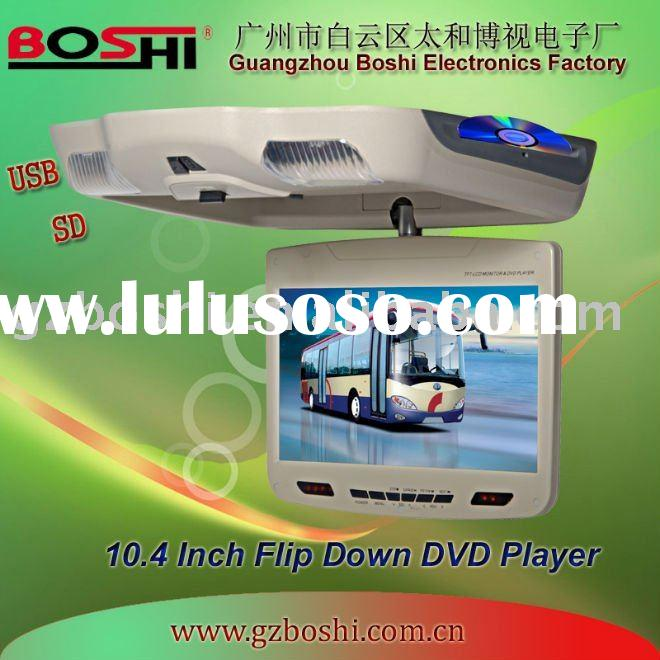 9 inch Overhead Car DVD Players