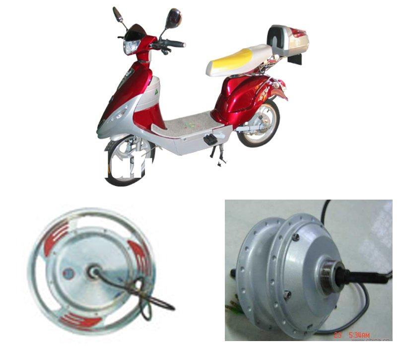 electric scooter parts,brushless dc motor