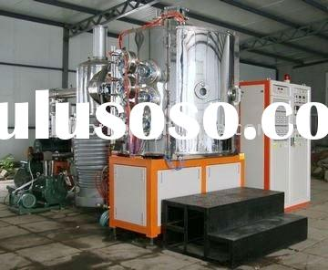 vacuum metallizing coating machine coater(LD-600)