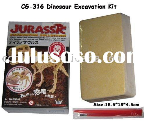 excavation kit dig dinosaur fossil discover toy