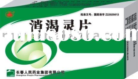 Herbal medicine of Tablet for Diabetes---It is used for diabetes due to deficiency of both qi and yi