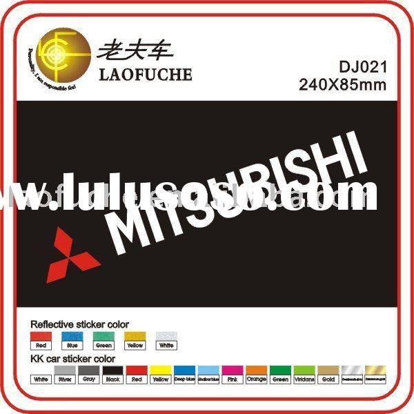 MITSUBISHI car sticker car car sticker design