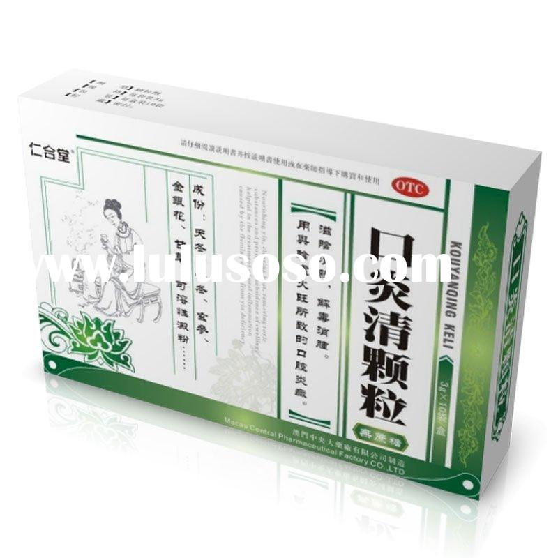 (chinese herbal medicine)Clearing oral inflammation Granules(Sugar-Free)
