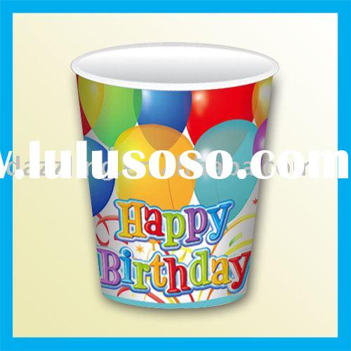 Disposable Printed Paper Coffee Cup - Balloon