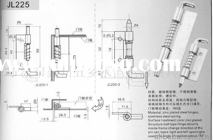 Cabinet door hinges JL225,Cabinet door hardware