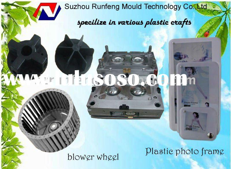 Plastic Parts OF home appliance/Injection moulding product