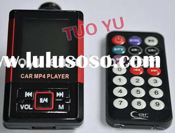 car mp4 player (with digital control function)