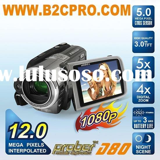 video cameras, dv cameras, professional video cameras