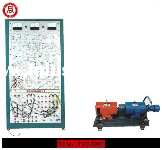 DC Motor Motion Control Experimental System