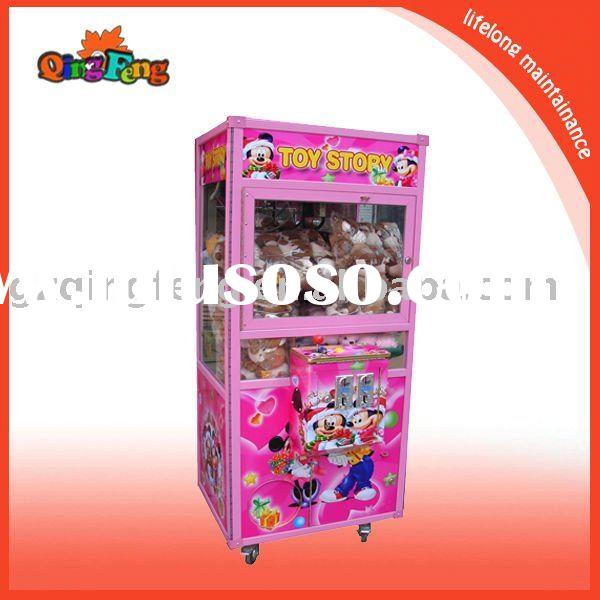 coin operated toy vending machine - (WA-QF021)