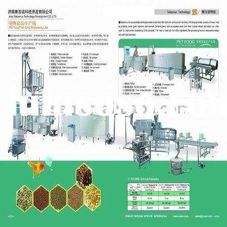 Ornamental  fish food Processing Line,Fish feed making machine