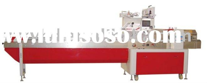 YD-500 packaging machine for quick-frozen food