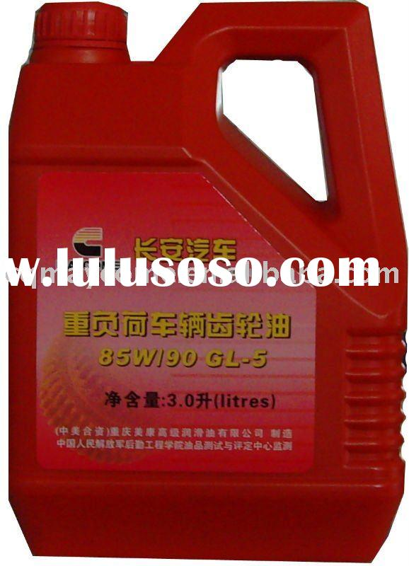 heavy-duty vehicles gear oil of Chang An automobile(GL-5 85W/90)