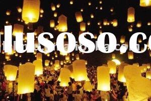 Chinese Eco Sky Lantern and how to make chinese flying lantern