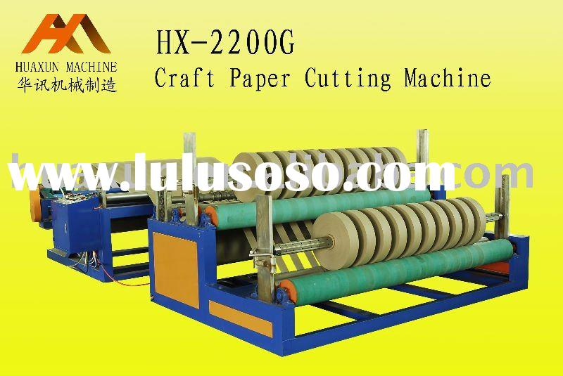 HX-2200G Craft Paper Slitting Machine(Kraft Paper Cutting Machine)