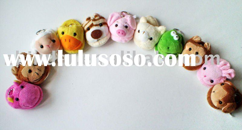 plush animals slipper key chain, stuffed animals slipper key ring, soft sheep charm, plush & stu