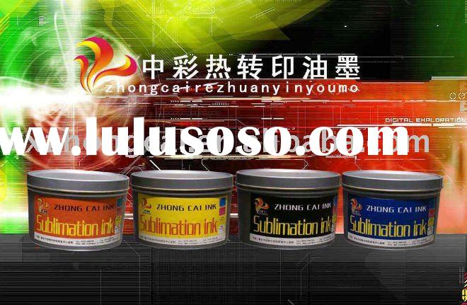 sublimation offset ink for transfer printing garment