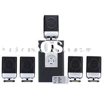 5.1 mini wireless home theatre system