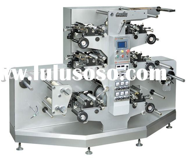 fabric label printing machinery /soft trademark printing machine (JR-242)=garment label ,textile tap