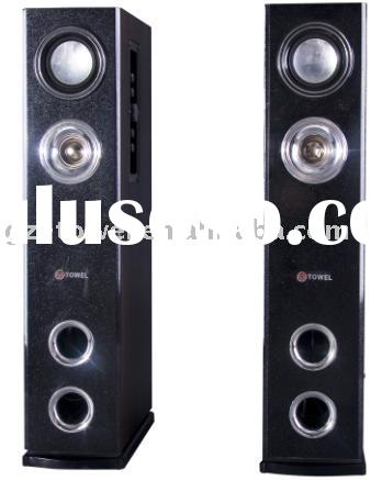 home theater speaker system, professional audio equipment, multimedia speaker