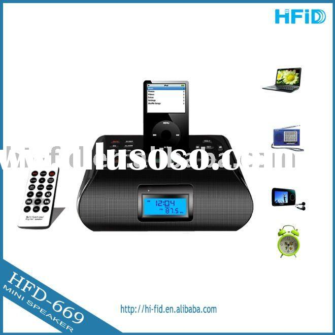 multimedia best sound speaker with radio,clock and alarm function for ipod /iphone