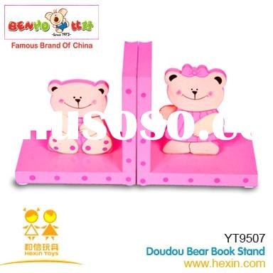 wooden toys-Doudou Bear Book Stand ( wooden book stand,wooden educational toys,wooden products)