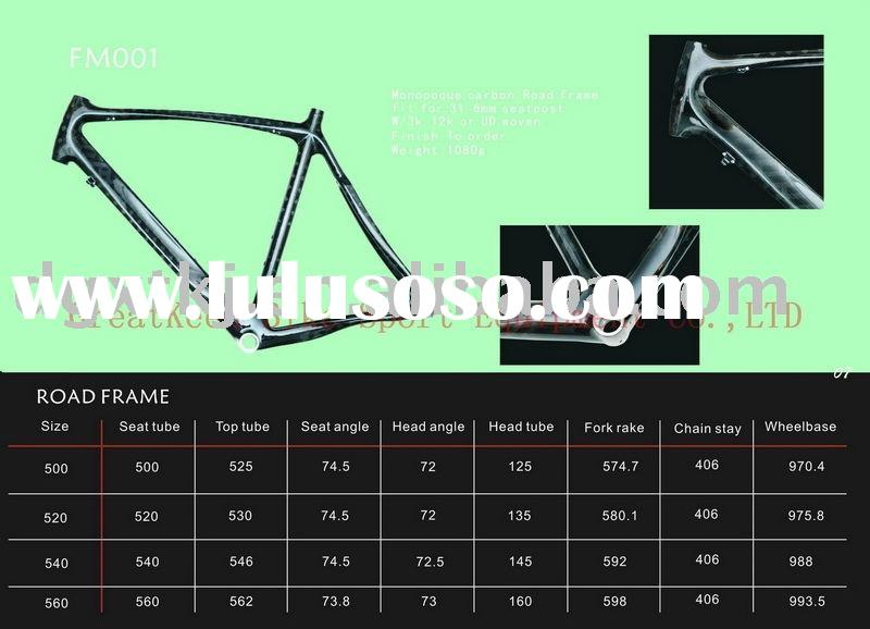 Carbon bicycle frames,carbon bicycle parts, bicycle frame