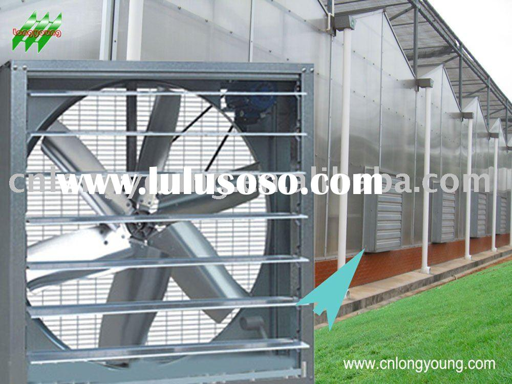 Cooling Fans for Greenhouse