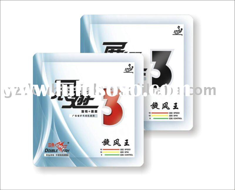 ITTF Approved Double Fish Volant 3 Table Tennis Rubber