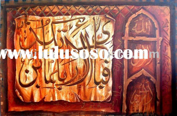 Islamic Calligraphy Oil Painting on canvas,red,orange,black