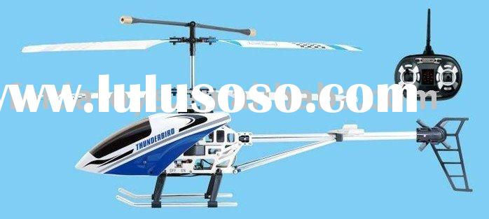 4ch remote control helicopter with camera