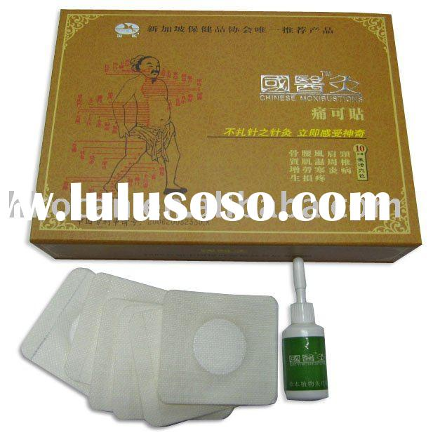 Chinese Herbal Plaster Pain Site Plaster Medicated Plaster for Joint Pain