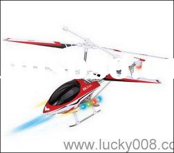 Micro Remote Control Toy Helicopter