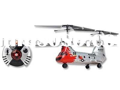 R/C Helicopter,radio control toys