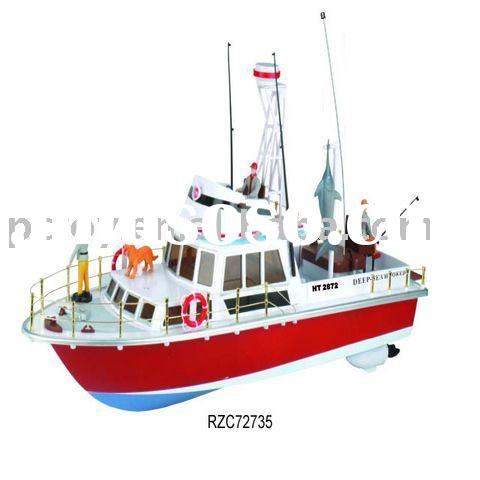 Radio Controlled Boat/Toy fishing Boat toy vessel  RZC72735