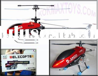 Super Remote Control Toy Model - Hobby Metal Gyroscope RC Helicopter