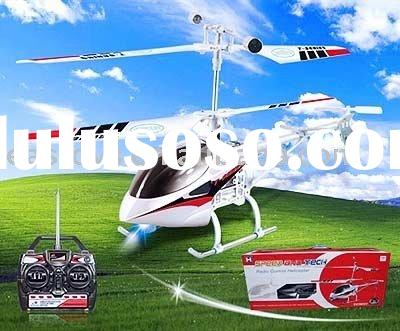 THREE FUNCTIONS R/C HELICOPTER , toy plane , remote control helicopter