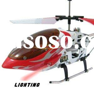 Toy Helicopters > 3CH Heli Parts > V-MAX Metal Frame/Gyro 3ch Mini rc  Helicopter + Bl