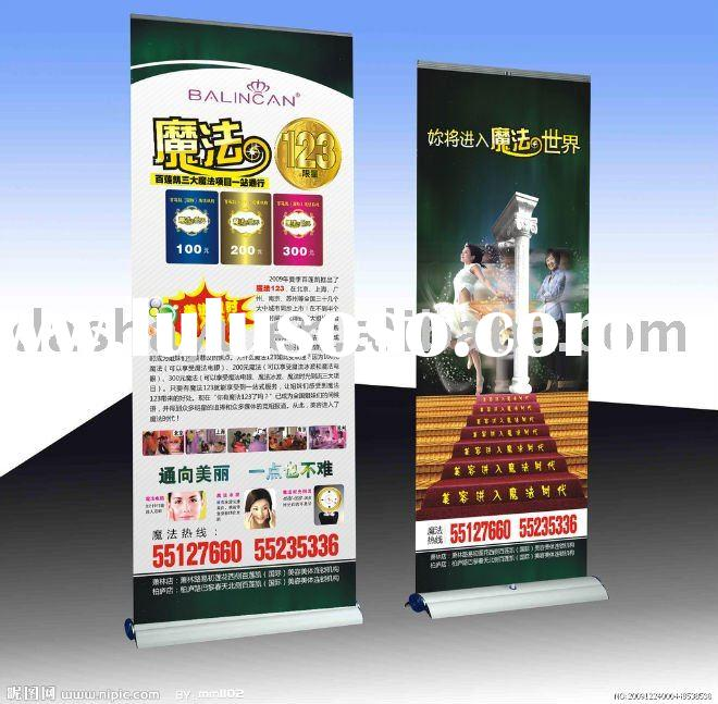 Trade show/exhibition  adverting display roll up banner & stand